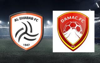 مشاهدة مباراة الشباب وضمك بث مباشر اليوم 19-9-2019 في الدوري السعودي