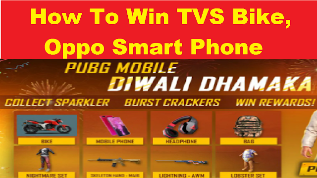 How to Win TVS Bikes, Oppo Smartphones, and more Gifts in PUBG mobile
