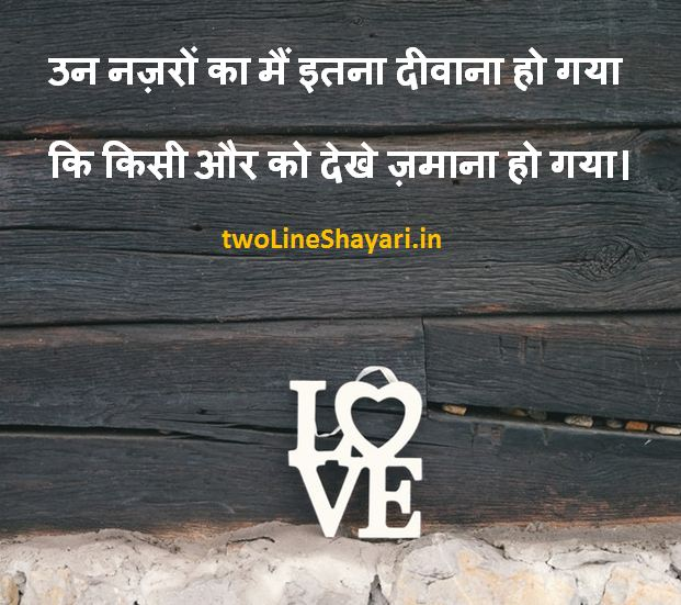dil shayari pictures, dil shayari pictures download