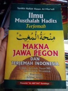 Buku Ilmu Musthalah Hadits Toko Buku Aswaja Surabaya