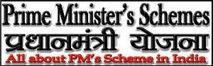 Prime-Ministers-Schemes