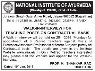 Walk in Interview for appointment of retired faculty members in Professor and Associate Professor posts for National Institute of Ayurveda