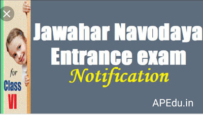 Navodaya Entrance Exam 2020 Notification