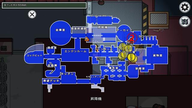 シャワー室のタスクマップ説明画像2