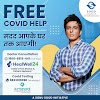how to contact sonu sood for help , facebook , whatsapp , twitter , Instagram , mobile no by weviralnews