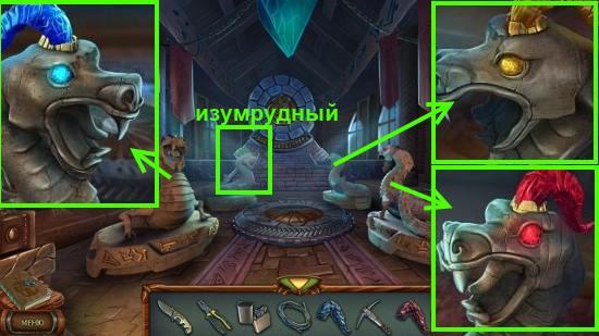 устанавливаем все рога на драконов в игре наследие 3 дерево силы