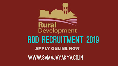 rdd recruitment 2019 tripura,rdd recruitment 2019 bihar,rdd recruitment 2019 jharkhand,rdd ranchi recruitment 2019,rdd kerala recruitment 2019,samaj aya kya.in