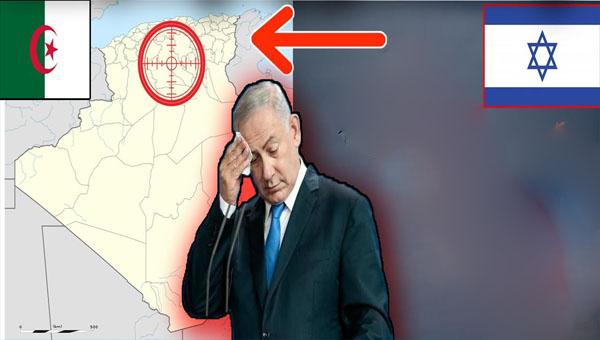 ما قالته اسرائيل بخصوص قطع الجزائر علاقتها مع المغرب