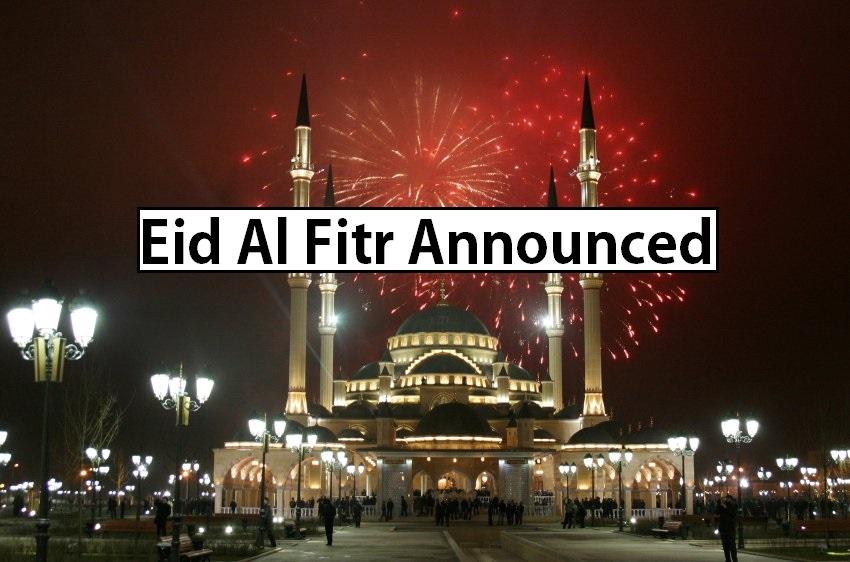 Eid al Fitr Moon in UAE
