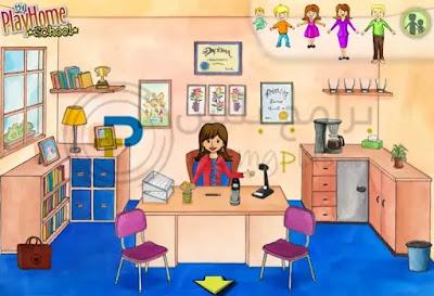 حجرة مديرة المدرسة
