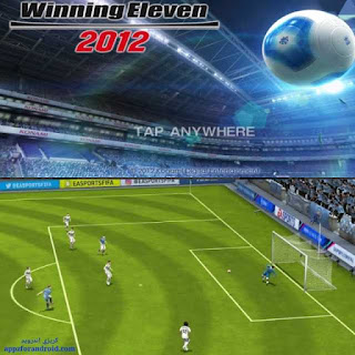 winning eleven 2012 android