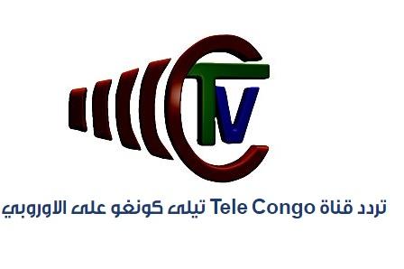 """تردد قناة Tele Congo الكونغولية على القمر الاوربى , قناة """"الكونغو"""" المجانية"""