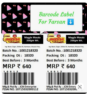 Print Food Packing Label with Nutritional Values, Batch, Expiry Date, Readymade Garments Barcode Lable with Size, Barcode Tag Label for Jewellery Products Ready to Use Free Printing and Designing Software.
