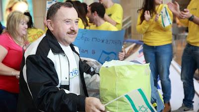 Judeus ucranianos fogem  para Israel