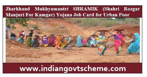 Jharkhand Mukhyamantri SHRAMIK