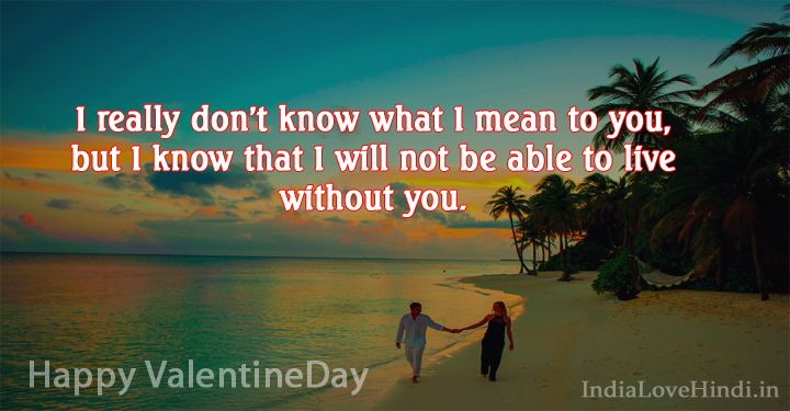 Valentine Day SMS   Romantic Messages For Girlfriend