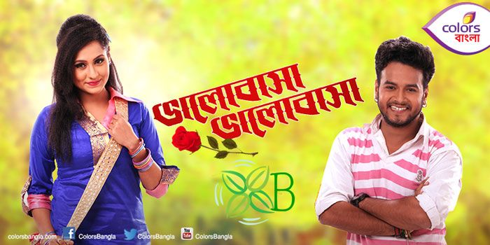 Bhalobasha Bhalobasha (Colors Bangla)