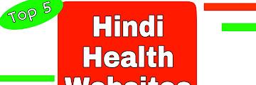 5 Best Hindi Health Websites List in Hindi