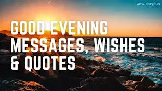Best Good Evening Messages