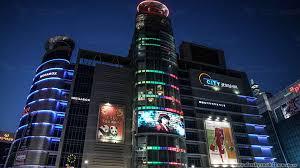 كوريا الجنوبية: من التخلف إلى أقوى إقتصاد في العالم