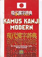 Kamus Kanji Modern
