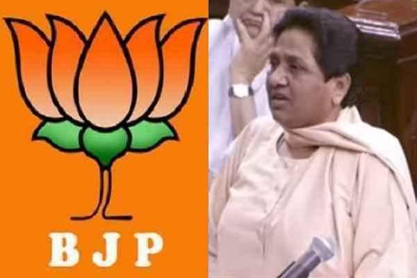 bjp-slams-mayawati-for-saying-bjp-ramnath-kovind-anti-dalit