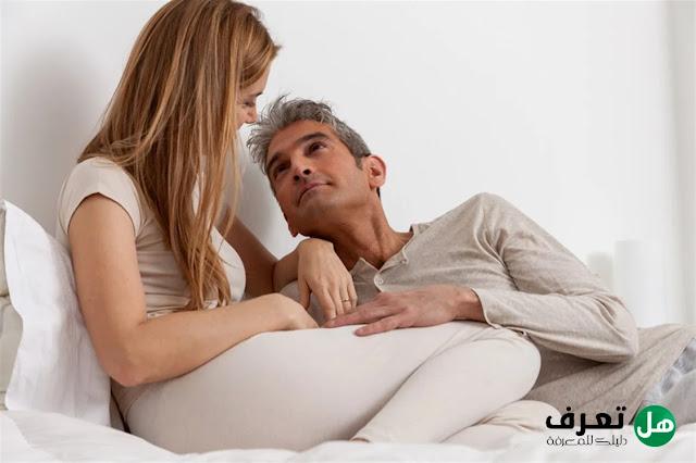 ما هي مشاكل الرجل الجنسية بعد سن الأربعين ؟