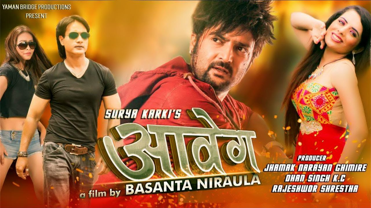 nepali movie aabed poster