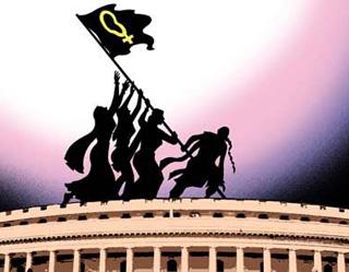 Essay women reservation bill