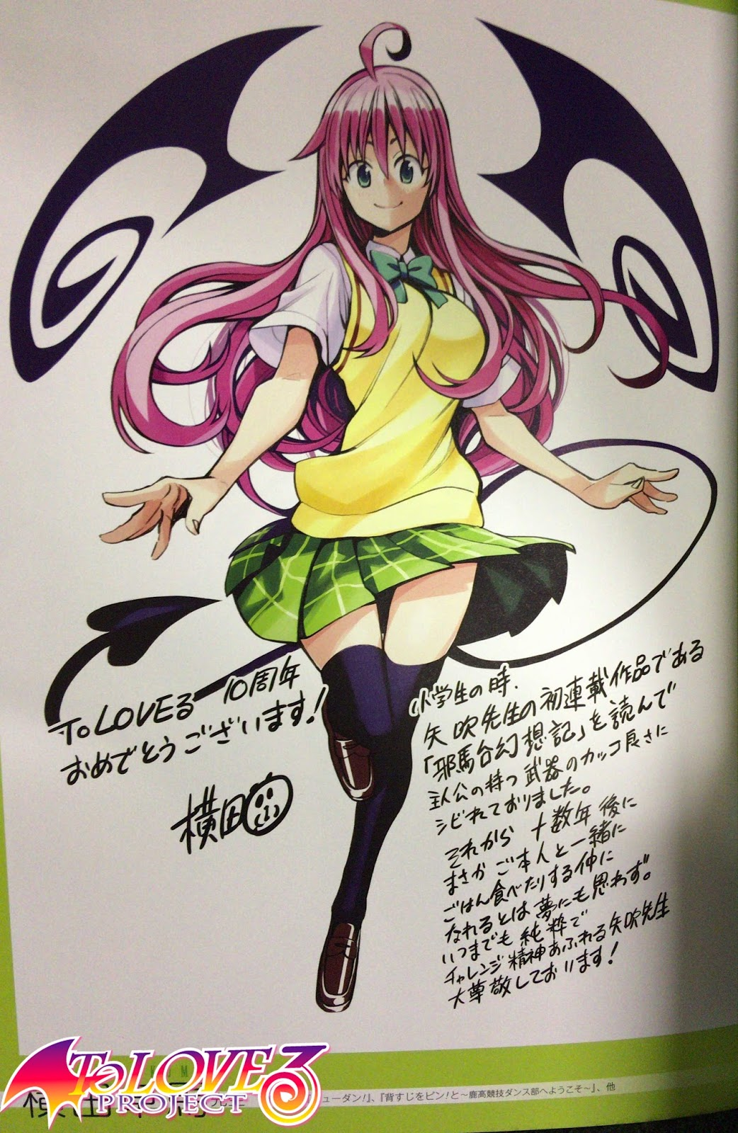 Todas as 22 ilustrações de mangakás em homenagem a To Love Ru