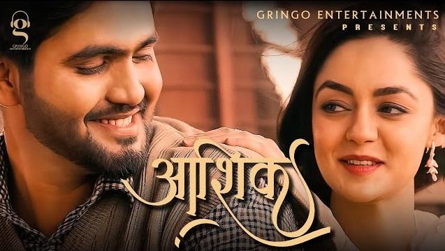 Aashiq Lyrics - Arjun