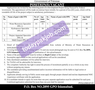Ministry of Water Resources  Jobs 2021