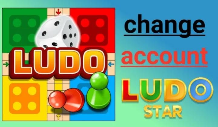 كيف اغير حساب الفيس بوك في لودو ستار ludo star بسهولة ؟