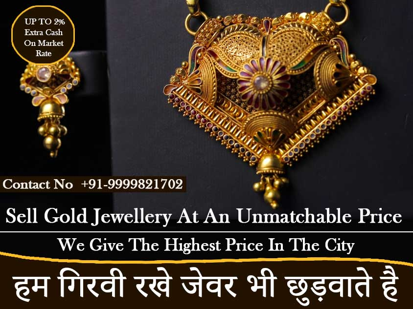 Gold Dealers In Delhi NCR