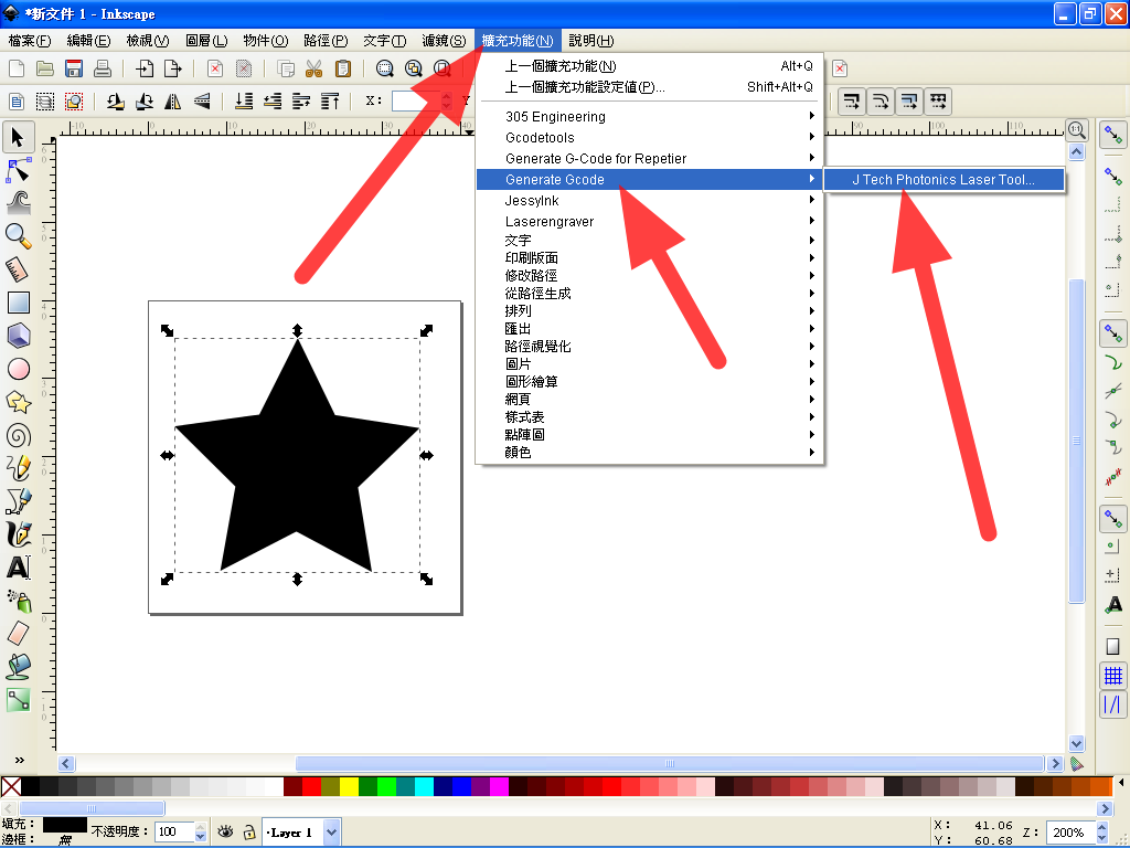 雄: Inkscape : Extensions : J Tech Photonics Laser Tool
