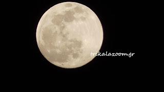 Εντυπωσιακή η Σαββατιάτικη πανσέληνος στα Τρίκαλα.  Στην Αμερική την αποκαλούν η πανσέληνος του χιονιού.  Το βράδυ του Σαββάτου όσο και της Κυριακής η Σελήνη θα είναι πιο μεγάλη από άλλες φορές.