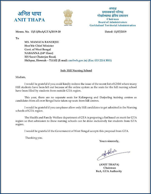 GTA BoA Chairman Anit Thapa letter to CM Mamata Banerjee for Hill Nursing Student seat reservation in Darjeeling Kalimpong