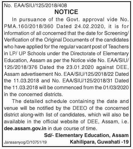 DEE Assam Teacher Recruitment 2020: Notice for Documents Verification