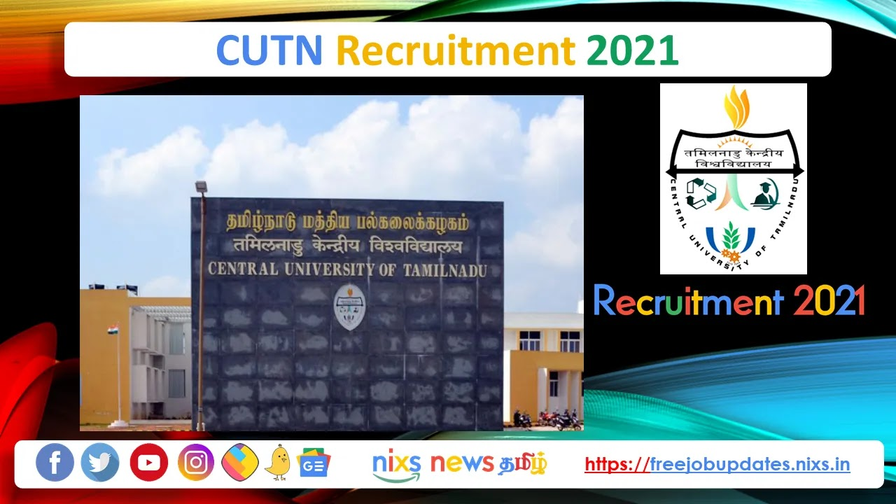 CUTN Recruitment 2021 23 Guest Faculty Posts - Apply Online