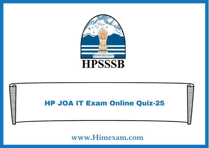 HP JOA IT Exam Online Quiz-25