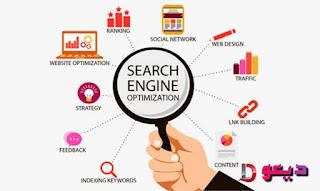 فوائد تحسين محركات البحث للشركات