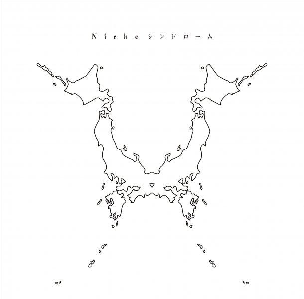 Download Flac Album ONE OK ROCK - Niche Syndrome (FLAC/High Quality