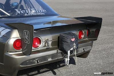 veilside rear