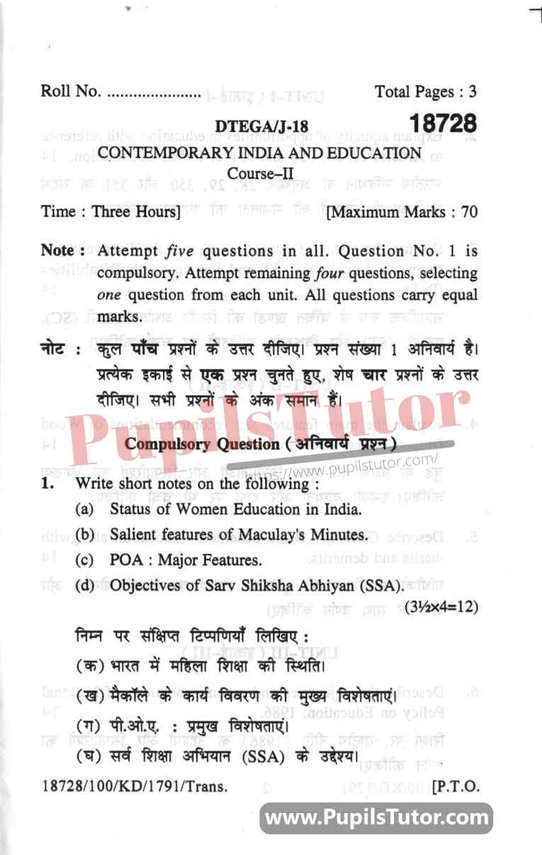 KUK (Kurukshetra University, Haryana) Contemporary India And Education Question Paper 2018 For B.Ed 1st And 2nd Year And All The 4 Semesters In English And Hindi Medium Free Download PDF - Page 1 - Pupils Tutor