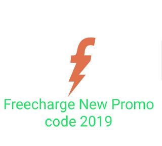 Freecharge Latest Promocode - Get 100% Cashback All Working Code 2019