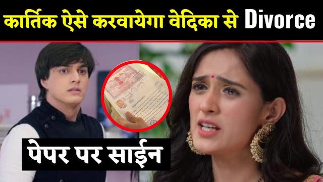 Big Twist : Kartik's cheat plan makes Vedika sign divorce papers in Yeh Rishta Kya Kehlata Hai