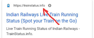 Train Ki Location Kaise Dekhe