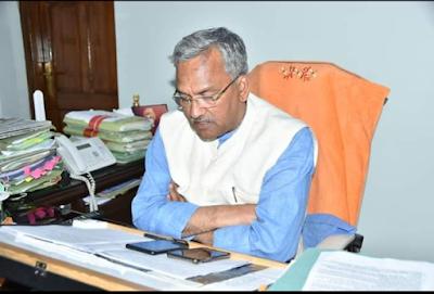 उत्तराखंड के मुख्यमंत्री श्री त्रिवेंद्र सिंह रावत