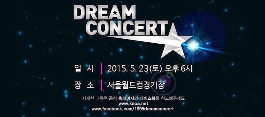 dream-concert-2015-performans-videolari