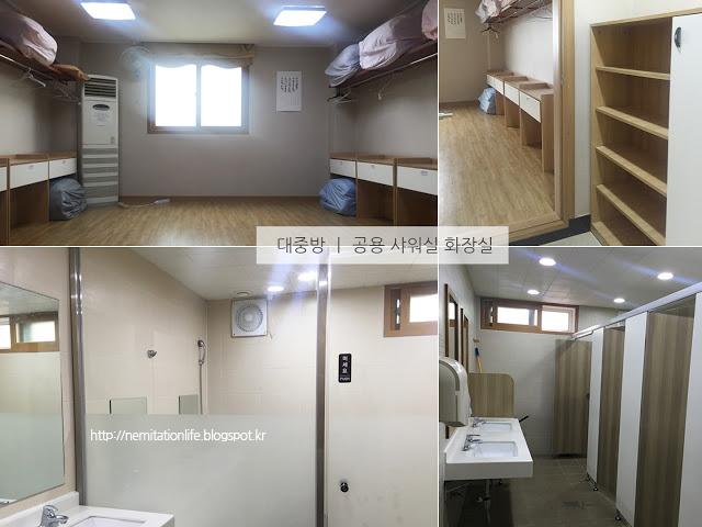 마음수련 메인센터 숙박시설